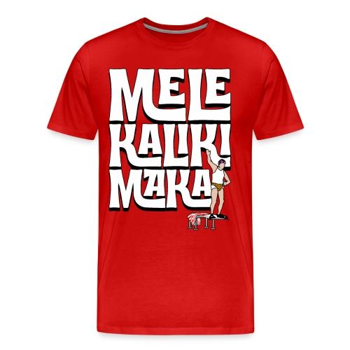 Mele Kalikimaka Cousin Eddie at the Swimming Pool - Men's Premium T-Shirt