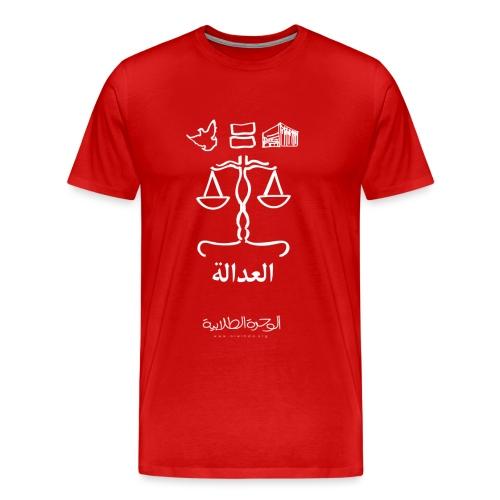 Justice png - Men's Premium T-Shirt