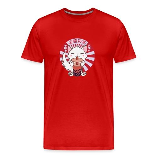 Kawaii Cat Kitten Drinking Bubble Boba Tea - Men's Premium T-Shirt