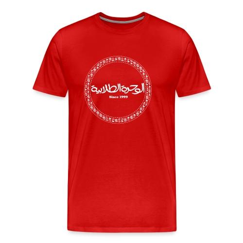 tttt-shirt - Men's Premium T-Shirt