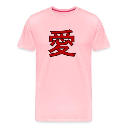 Chinese Love Love Love 1 - Men's Premium T-Shirt
