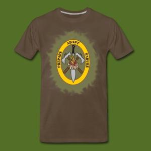 Bug Out Boys Logo - Men's Premium T-Shirt
