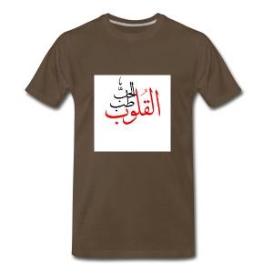 Love's hearts medicine - Men's Premium T-Shirt