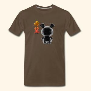 Be My Bear - Hope - Men's Premium T-Shirt