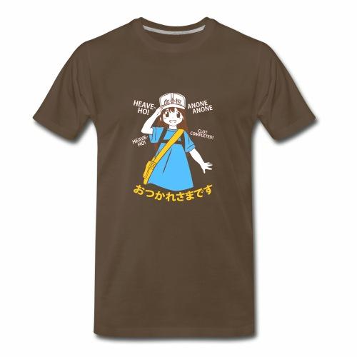Platelet Chan - Hataraku Saibou - Men's Premium T-Shirt