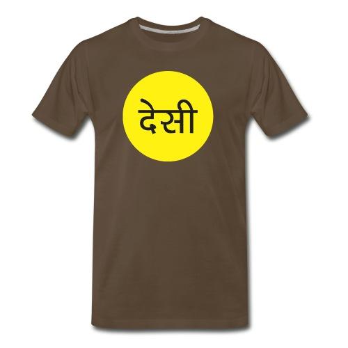 The Average Desi - Men's Premium T-Shirt