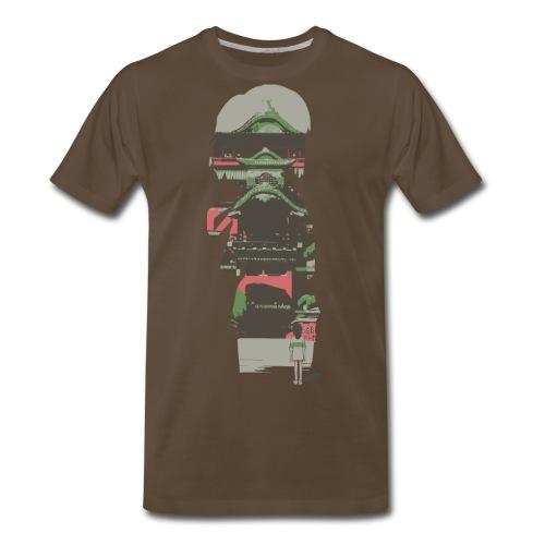 Chihiro looking into her imagination — Sepia - Men's Premium T-Shirt
