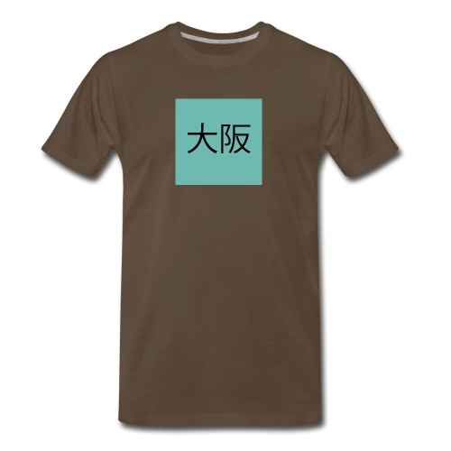 osaka png - Men's Premium T-Shirt