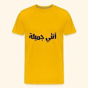 inti jamila - Men's Premium T-Shirt