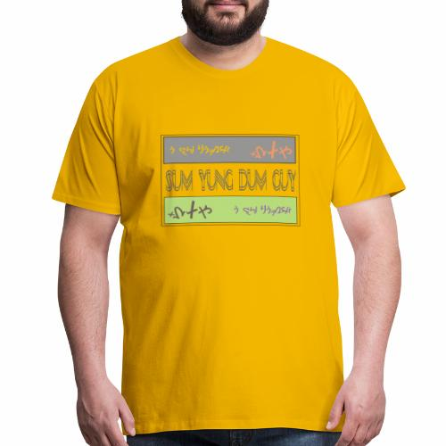 SYDG SQUARE - Men's Premium T-Shirt