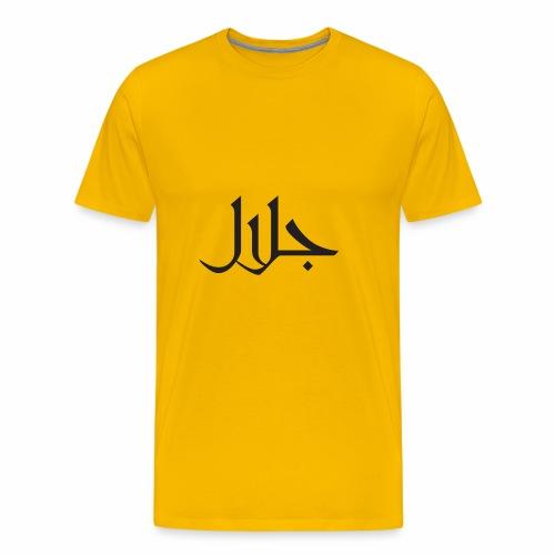Jalal Arabic - Men's Premium T-Shirt