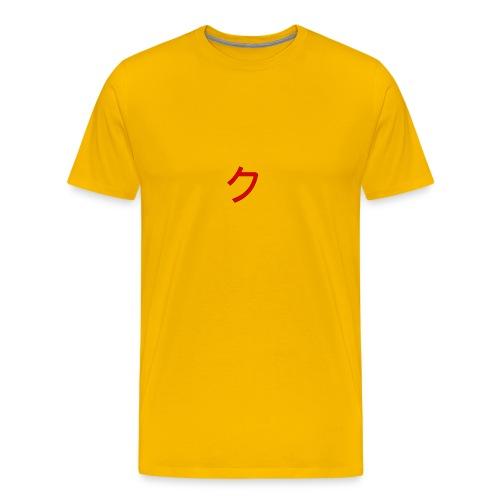 ku - Men's Premium T-Shirt