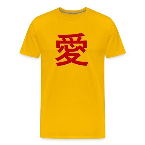 Chinese Love Love Love 3 - Men's Premium T-Shirt
