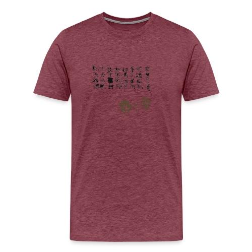 Secrets of Snake (Black) - Men's Premium T-Shirt