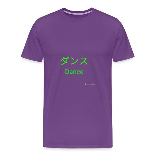 Photo 15168465258 - Men's Premium T-Shirt