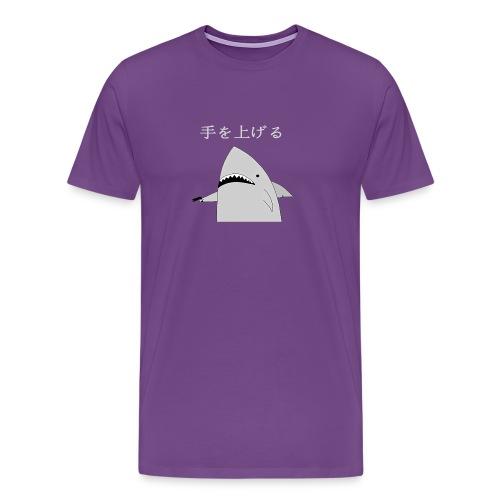 Japanese fish hold up - Men's Premium T-Shirt