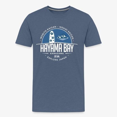 Hayama Bay Blue Scape - Men's Premium T-Shirt