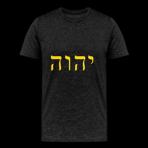 YHWH Hebrew Text for Dark Fabric - Men's Premium T-Shirt