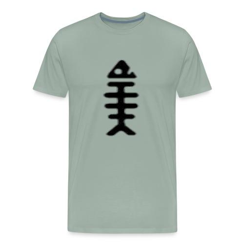 Fish sceleton - Men's Premium T-Shirt