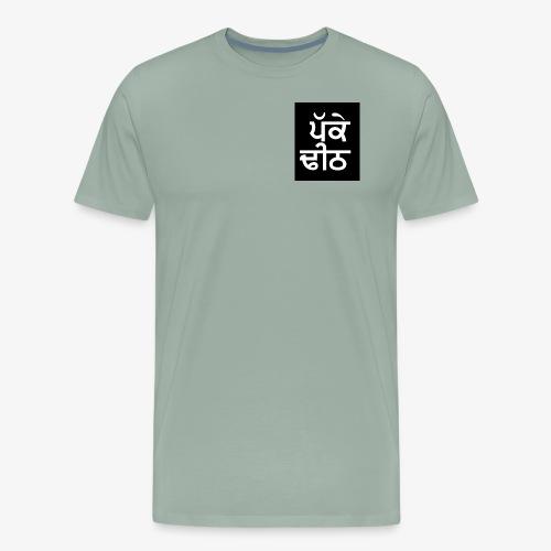 pakke dheeth - Men's Premium T-Shirt