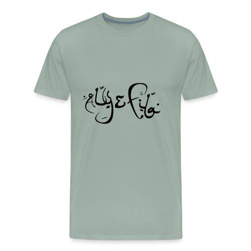 Aly & Fila Dj - Men's Premium T-Shirt
