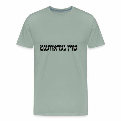 Already davened - Men's Premium T-Shirt