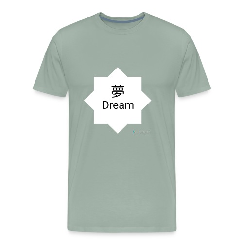 Photo 1516847685672 - Men's Premium T-Shirt