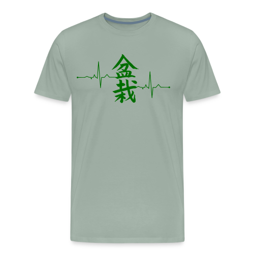 Bonsai Shirt Calligraphic Heartbeat t-shirt Gift - Men's Premium T-Shirt