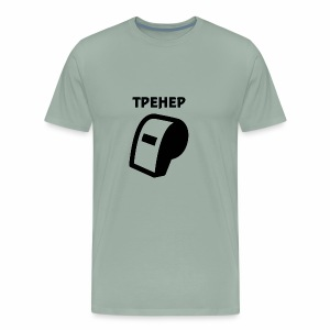 whistle - Men's Premium T-Shirt