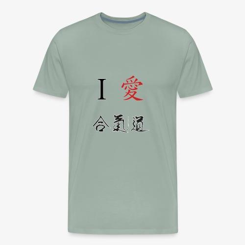 I ai aikido - Men's Premium T-Shirt