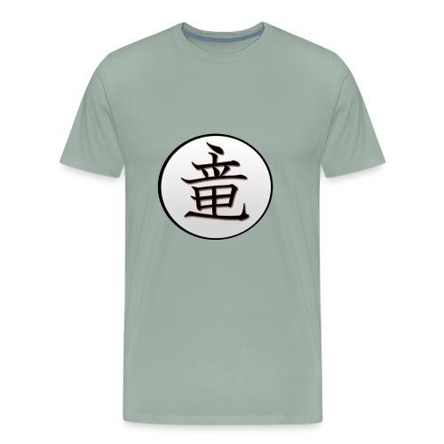 DragonMaster Kanji - Men's Premium T-Shirt