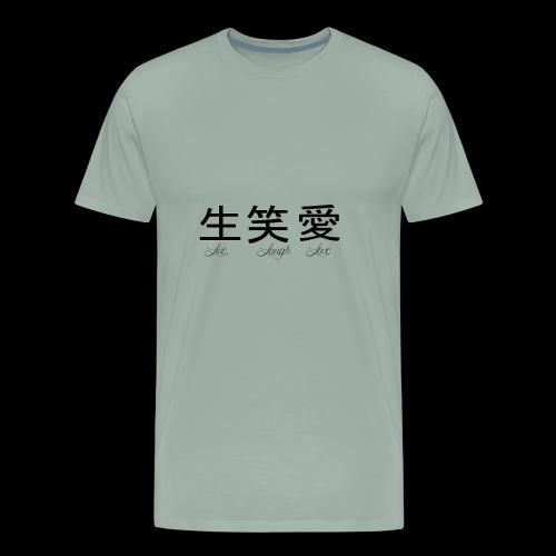 Life laugh love - Men's Premium T-Shirt