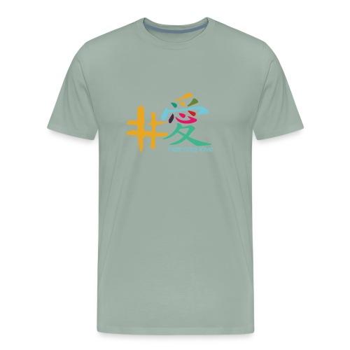 Bareera 3 - Men's Premium T-Shirt