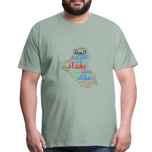 IRAQ MAP + CITIES LIST - Men's Premium T-Shirt