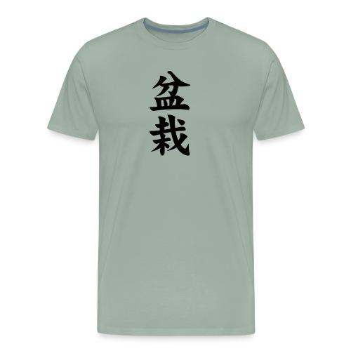 Bonsai Caligraphy - Men's Premium T-Shirt