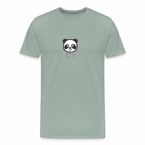 Pandaz VFX Merchandise - Men's Premium T-Shirt