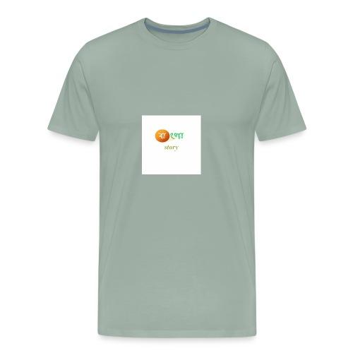 BANGLA STORY - Men's Premium T-Shirt