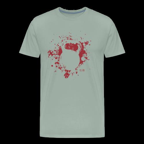 Kettlebell Hardstyle - Men's Premium T-Shirt