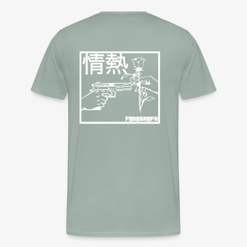 Passions - Men's Premium T-Shirt