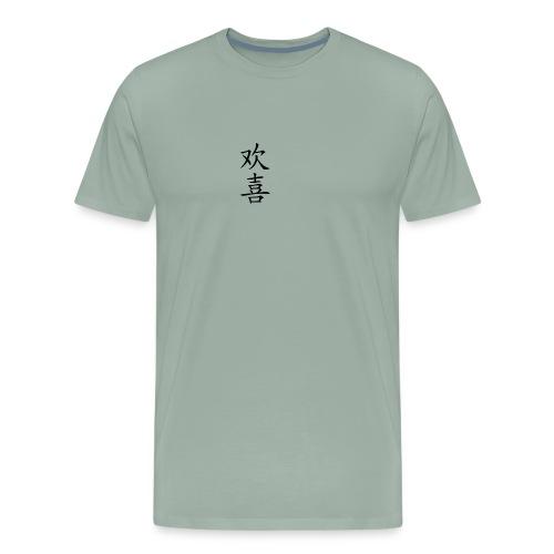 Happy thoughts - Men's Premium T-Shirt