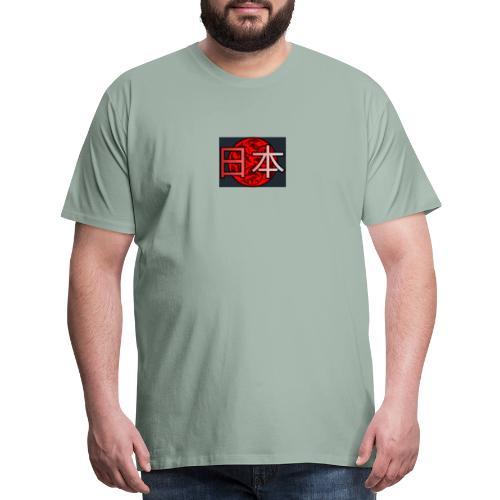 Japan Hood - Men's Premium T-Shirt