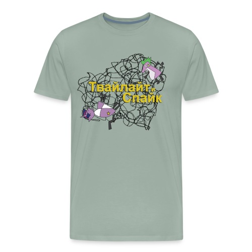 wp25 - Men's Premium T-Shirt
