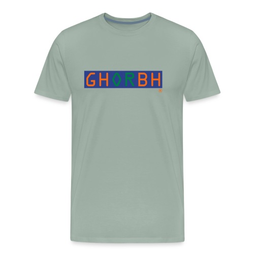 Ghorbh Mindset - Get Hungry or Be Hungry - Men's Premium T-Shirt