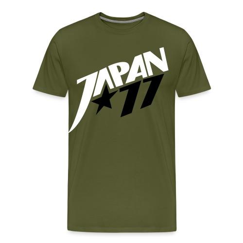 River Shirt - Men's Premium T-Shirt