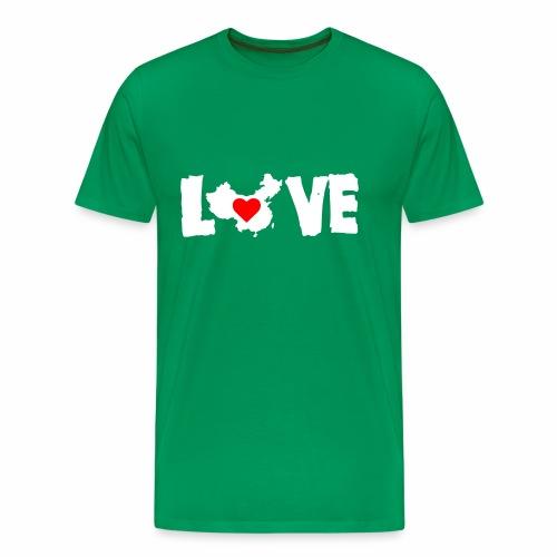 Love China White - Men's Premium T-Shirt