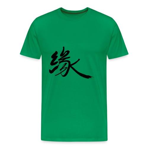 Fate Destiny Asian Calligraphy Brushstroke - Men's Premium T-Shirt