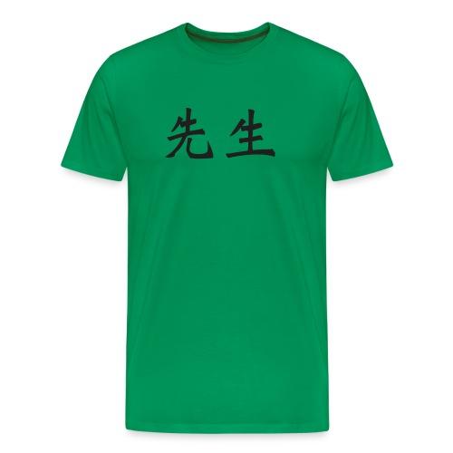 Sensei - Men's Premium T-Shirt