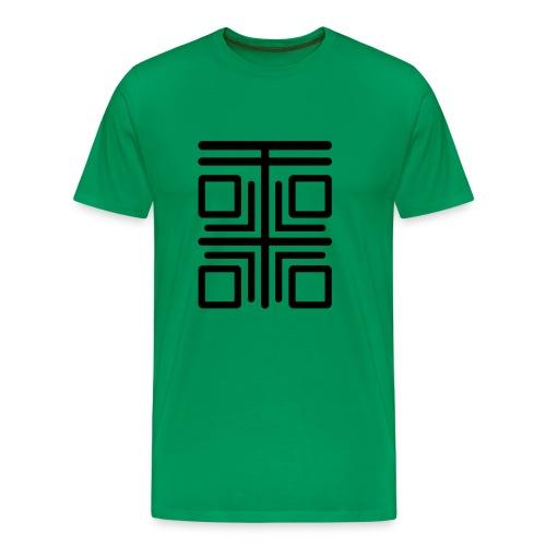 YS Logo BLK - Men's Premium T-Shirt