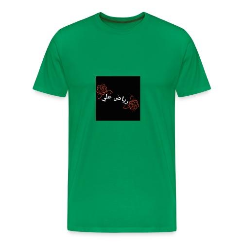AREVLOS RIYAD ALI - Men's Premium T-Shirt