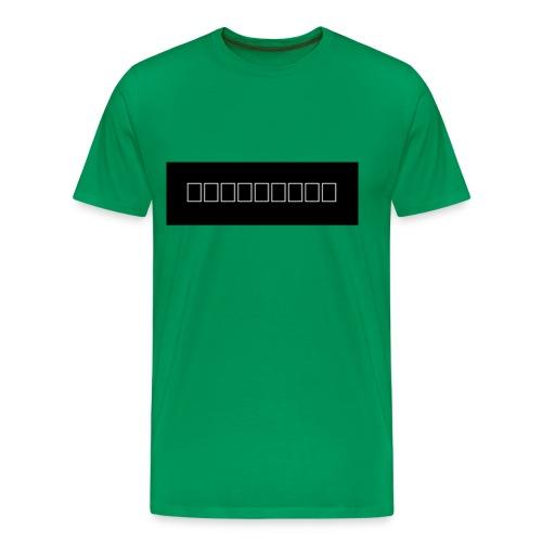 Basic EMERGENTE - Men's Premium T-Shirt